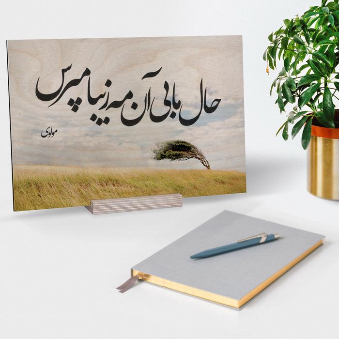 چاپ عکس روی چوب عکس چوبی 20x30